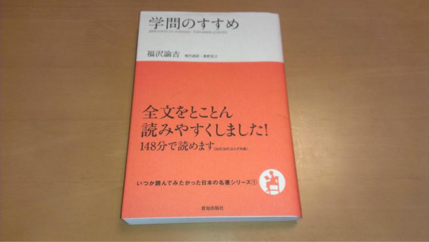 IMAG0833
